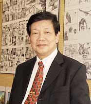漫畫家游龍輝