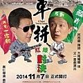 movie_014313_097495