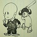 徐麒麟的漫畫代表作品《大頭呆》