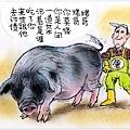 台灣「政策性漫畫」家大將:王流的作品
