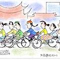 王流近期的漫畫《北京遊記之(一)》
