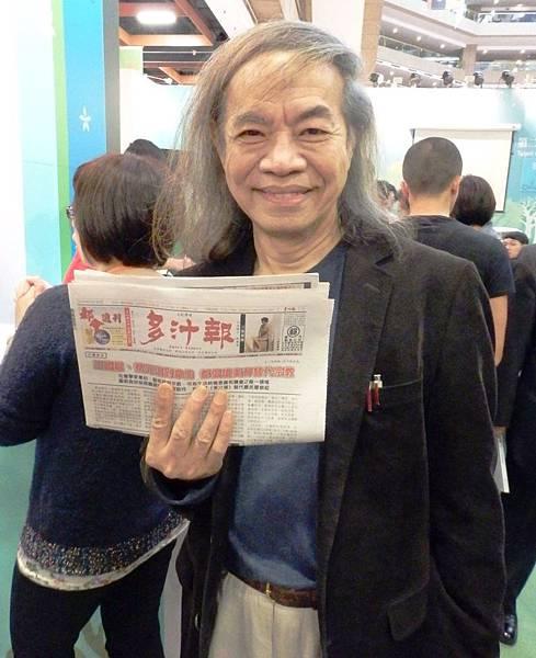 國寶級漫畫家、暢銷書作家蔡志忠與好時光文創傳媒《多汁報》(攝影組)