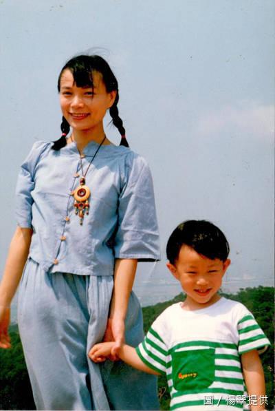楊翠與魏揚在年輕時合影 (圖由楊翠提供)