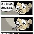50_韓國漫畫1
