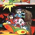 黃木村的漫畫「科普故事」,關於兒童的「視力保健」
