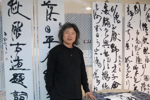 楊子雲大師與書藝