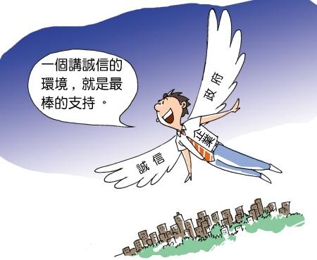 51_J8_焦點漫畫_右