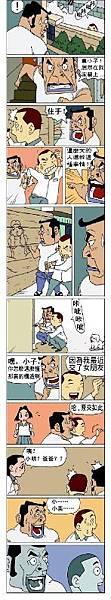 51_J9韓國爆笑漫畫欣賞_右