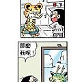 51_J9韓國爆笑漫畫欣賞_左