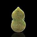 拍賣價值約1.6億台幣的清乾隆皇帝「三希堂」璽印