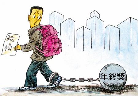 52_j8_時事漫畫_左
