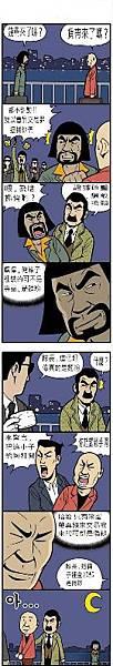 成年幽默漫畫選輯_左