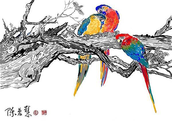 陳若慧的水墨畫有種不經意的隱性技法與知性之美;墨彩斑斕 、淋漓華滋,點染出大自然的豐饒,觀賞與收藏價值極高