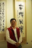 吳朝鴻老師近影
