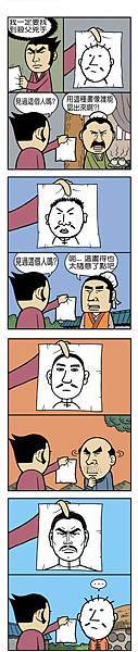 53_J9左_成年幽默漫畫選輯