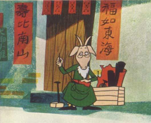 45年前,由具有科班繪畫背景的趙澤修繪製的卡通