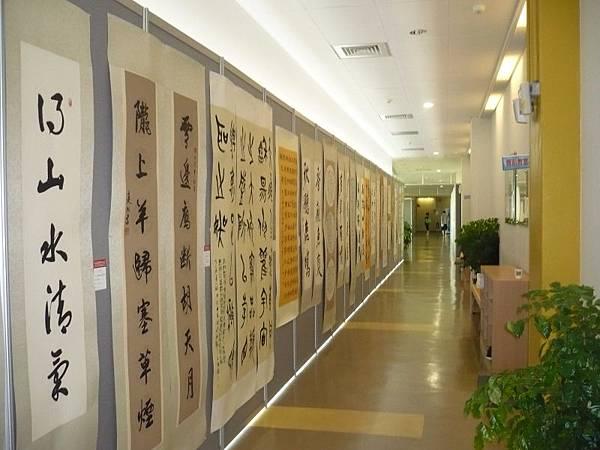 廣州市公職人員書畫優秀作品展於北市大安區運動中心二樓展出--記者洪曉榮攝