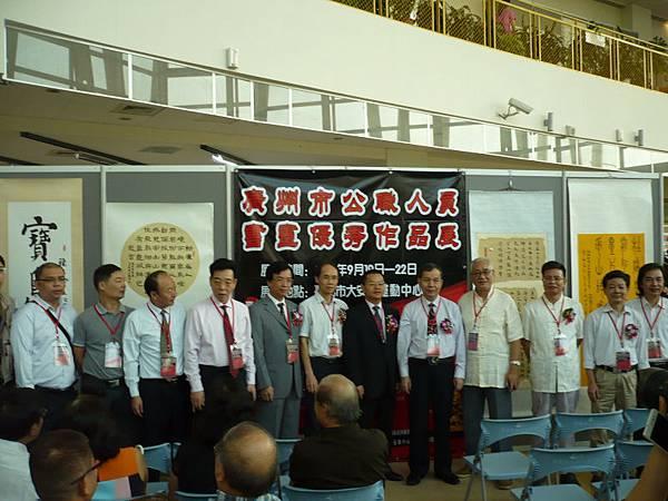 廣州市公職人員書畫優秀作品展參展作家--記者洪曉榮攝