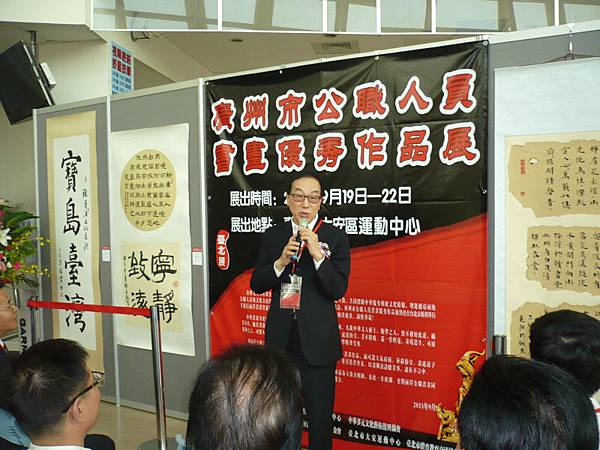 國民黨中常委劉大貝到場致詞--記者洪曉榮攝