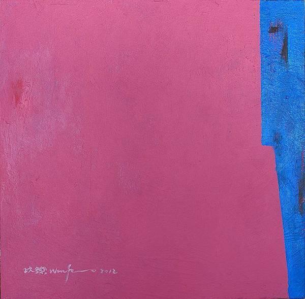 嚴玟鑠的抽象繪畫富含豐饒的「虛境」以及可能被低估的藝術收藏市場價值