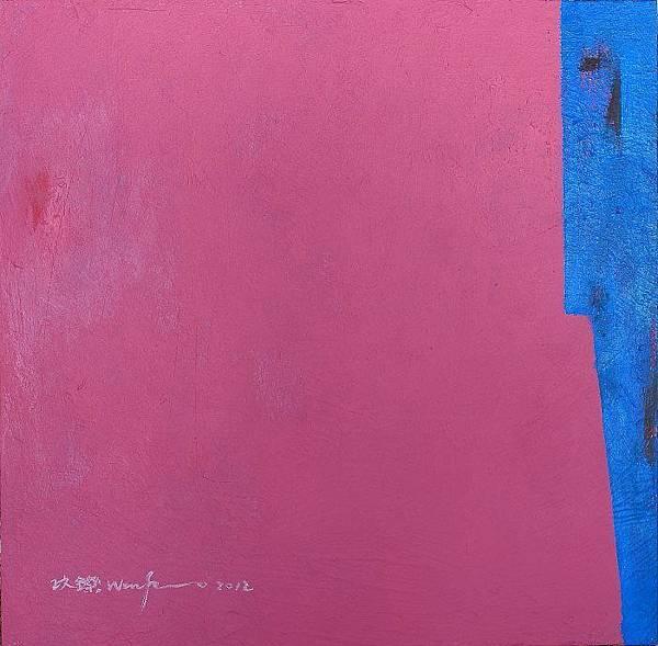嚴玟鑠的抽象繪畫富含豐饒的「虛境」以及可能被低估的藝術收藏市場價值 (嚴玟鑠 提供)
