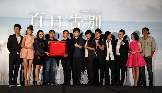 【百日告別】上映前記者會,五月天全員到齊祝電影票房開紅盤