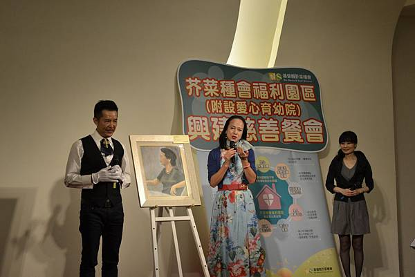 「一代佳人」湯蘭花(中)親自拍賣藝術家陳孟婷所繪《湯蘭花畫像》