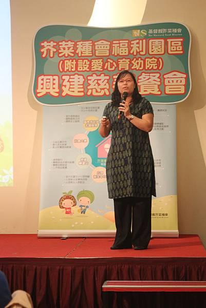 芥菜種會執行長吳小萍說明福利園區計畫內容與理念