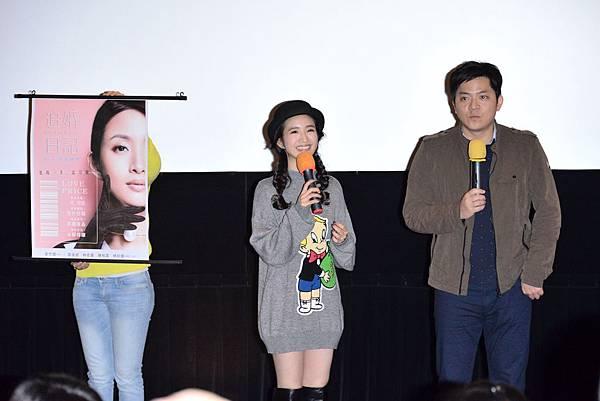 《追婚日記》林依晨、導演安竹間出席粉絲包場活動
