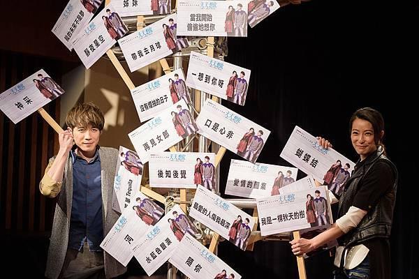 廣藝基金會_天天想你宣告加演記者會 男女主角 賴雅妍 蕭閎仁 挑戰張雨生音樂劇 (張震洲攝)