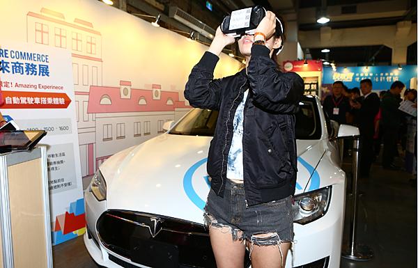 圖說-感受全新觀展模式:RFID手環+Beacon應用APP+VR場景實境導覽,攝影蔡仁譯
