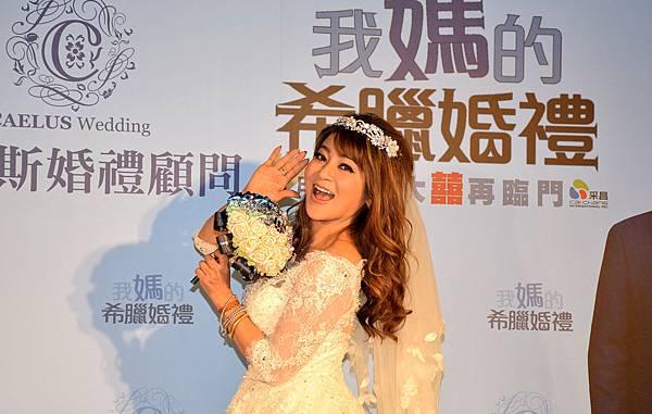 001【我媽的希臘婚禮】活動照_王彩樺身穿百萬婚紗禮服,出席本片上映記者會