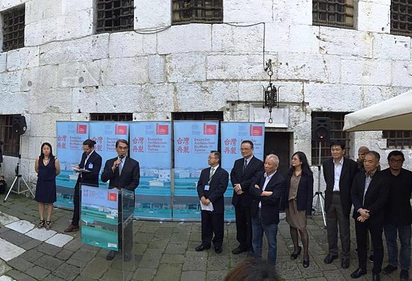 文化部次長許秋煌出席威尼斯建築雙年展臺灣館開幕