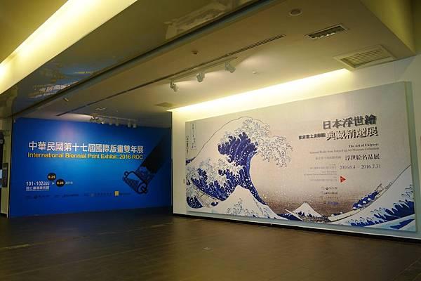 國立臺灣美術館六月起推出多檔展覽與精采活動