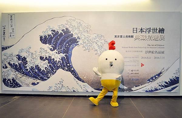 國美館28周年館慶活動將推出葛飾北齋〈富嶽三十六景 神奈川沖浪裏〉藝術3D地景