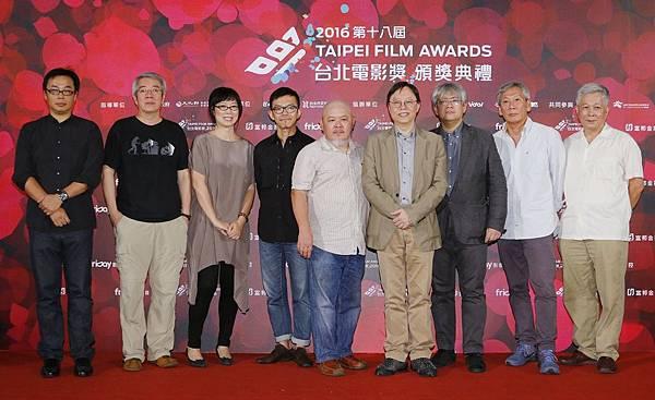 第十八屆台北電影獎 評審團合照