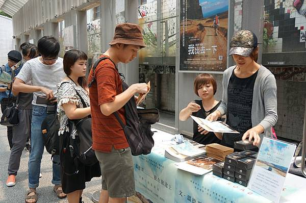 《文·溫德斯___我在旅途上》全數位修復影展 套票首賣會@光點華山電影館