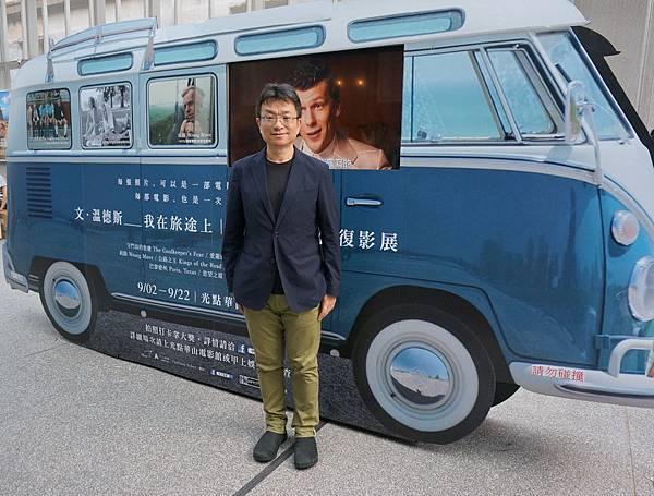 《文·溫德斯___我在旅途上》全數位修復影展 影評人聞天祥推薦@光點華山電影館