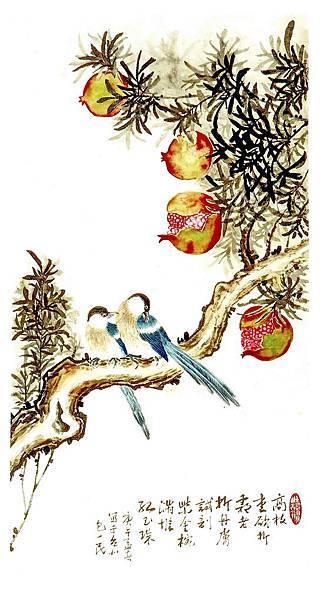 @包一民 石榴與鳥 82×42cm
