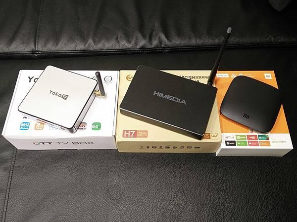 「海美迪 H7四代機上盒」的圖片搜尋結果