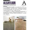 Alsafloor簡介-01.jpg