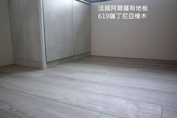 P1110407-1.jpg