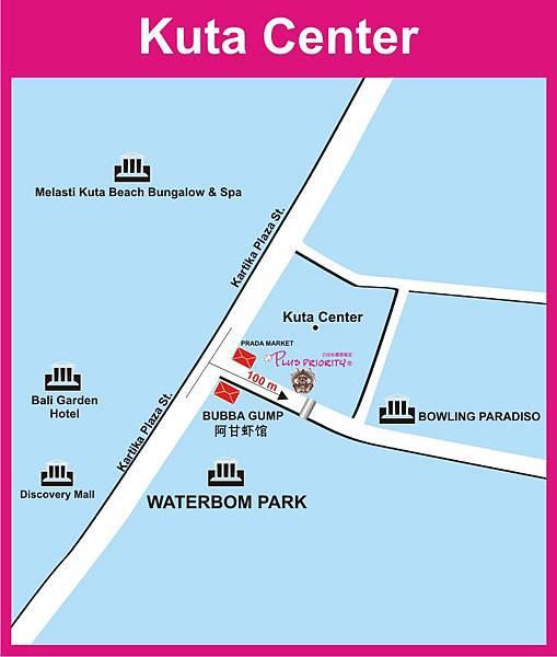 Kuta總站位置圖