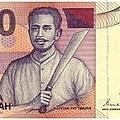Rupiah 1000.jpg