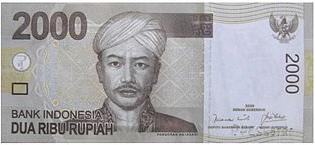 Rupiah 2000.jpg