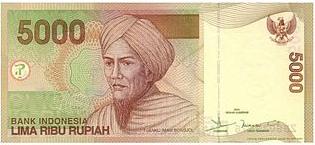 Rupiah 5000.jpg