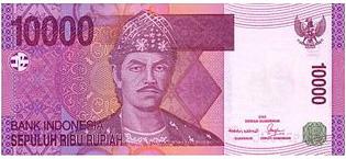 Rupiah 10000.jpg