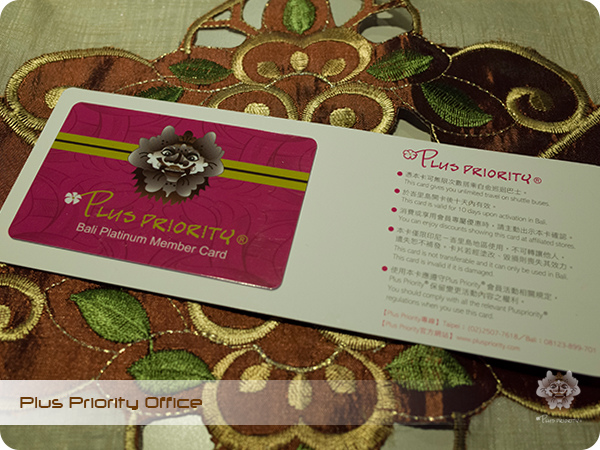 Plus Priority Office Card
