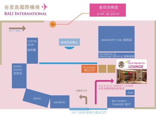 Ngurah Rai International Airport Plus Priority Lounge 3