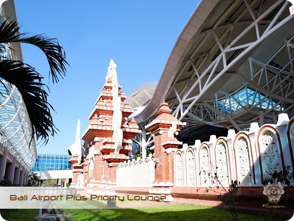 Ngurah Rai International Airport Plus Priority Lounge.jpg
